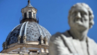 La cupola di Santa Caterina