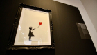 Bansky, Girl with Balloon