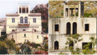 Collage_villa d'aguanno