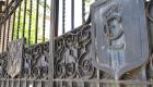 Villino Ramione-Cusimano, cancello d'ingresso